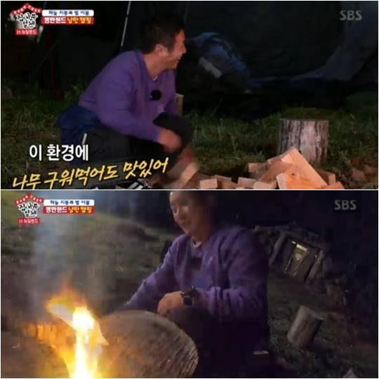 15일 방영된 SBS 예능 '집사부일체' 방송화면.