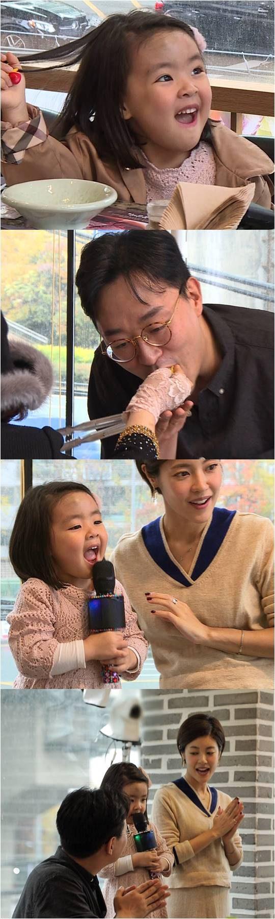 SBS 예능 '동상이몽2'./ 사진제공=SBS