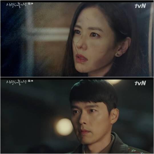 15일 방영된 tvN 토일드라마 '사랑의 불시착' 방송화면.
