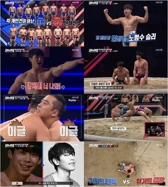 KBS2 예능 '씨름의 희열'./ 사진제공=KBS2