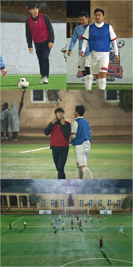 JTBC 예능 '뭉쳐야 찬다'./ 사진제공=JTBC