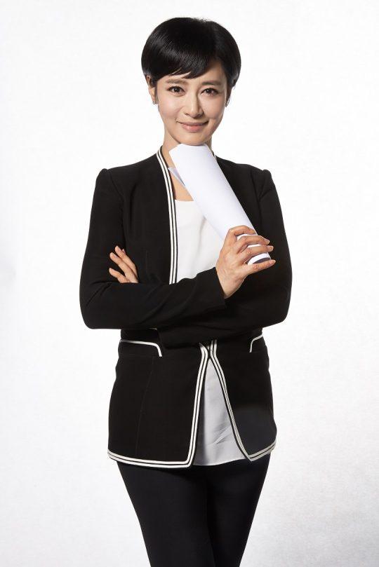 사진='MBN 종합뉴스'의 김주하 앵커.