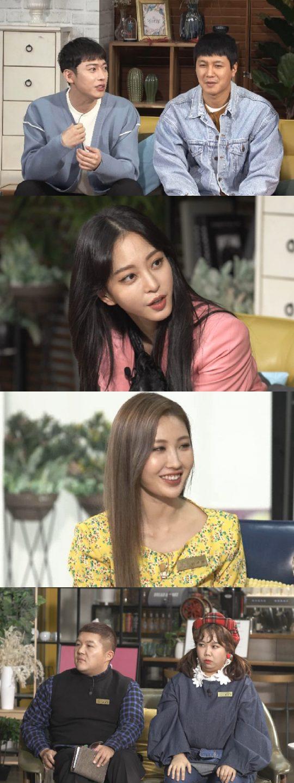 '언니네 쌀롱' 스틸컷/사진제공=MBC