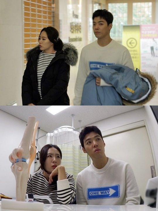 '동상이몽2' 이상화·강남 부부. /사진제공=SBS