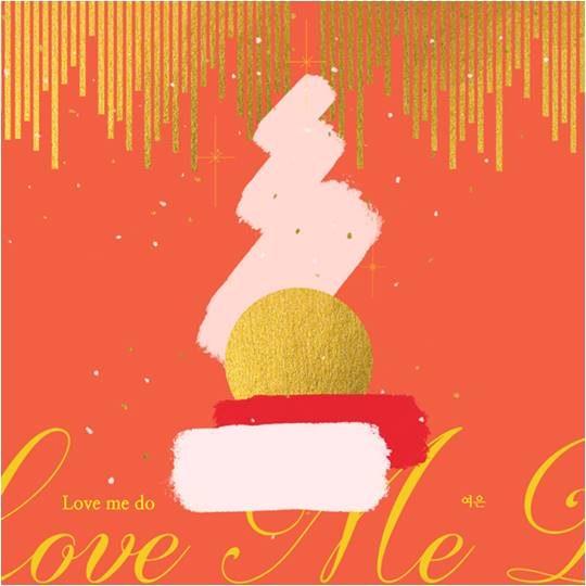 여은 'Love me do' 커버./ 사진제공=티버그룹