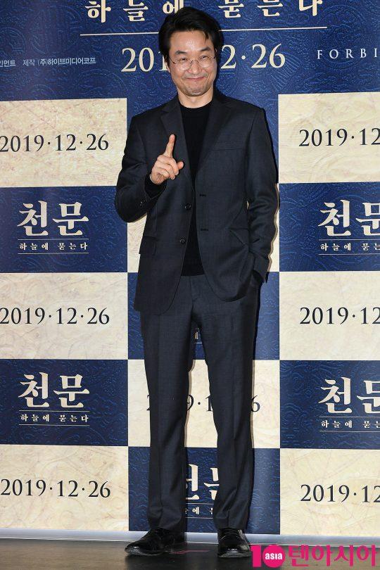배우 한석규가 16일 오후 서울 자양동 롯데시네마 건대입구점에서 열린 영화 '천문: 하늘에 묻는다' 언론시사회에 참석했다./이승현 기자 lsh87@