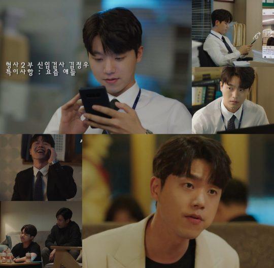 배우 전성우. / JTBC '검사내전' 방송화면