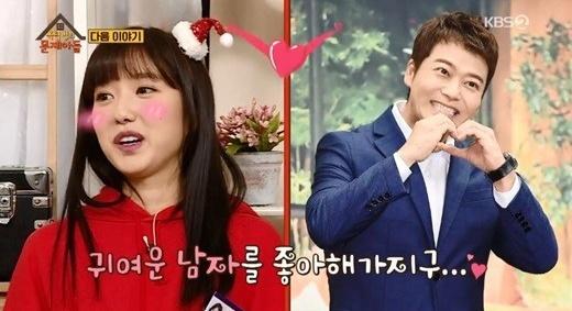 '옥탑방의 문제아들' 예고 영상./사진제공=KBS2