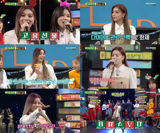MBC every1 '비디오 스타' 방송화면. /