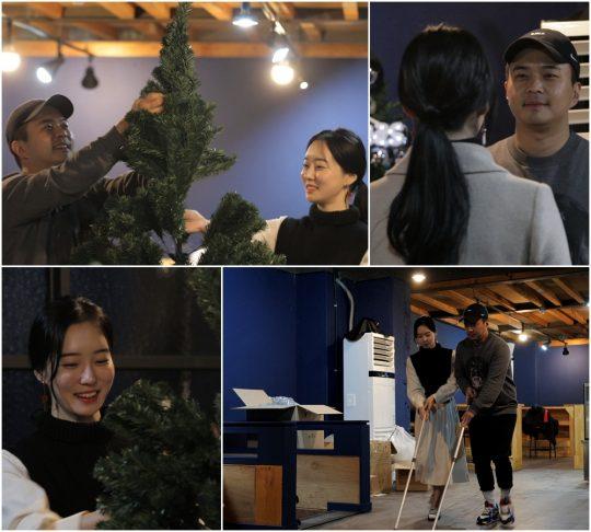 '연애의 맛3' 정준·김유지 커플. /사진제공=TV조선