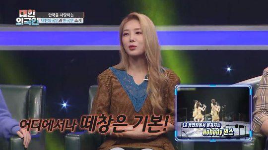 '대한외국인' 유빈./ 사진제공=MBC에브리원
