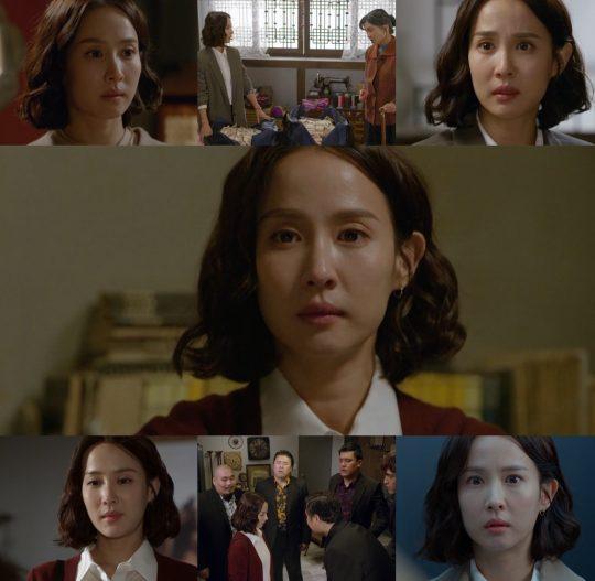 '99억의 여자'의 조여정./사진제공=KBS2