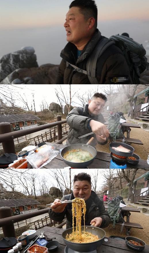 '라끼남' 스틸컷./사진제공=tvN
