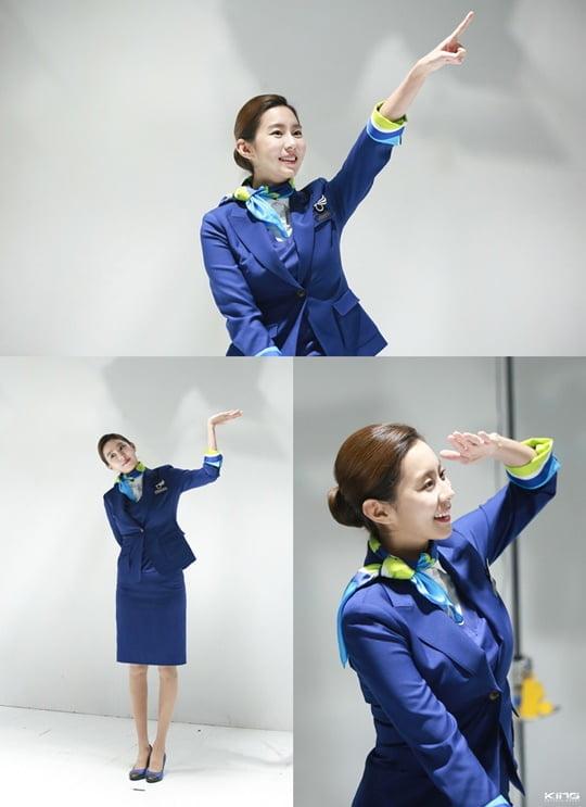 비행기 타고 가요 시즌2 유이 (사진=킹엔터테인먼트)