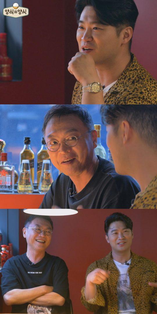 JTBC '양식의 양식' 스틸컷. /사진제공=JTBC