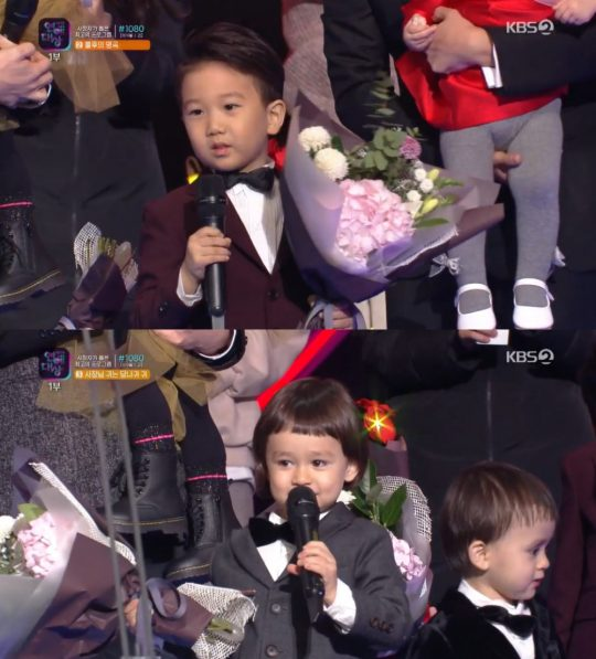 '2019 KBS 연예대상'에서 베스트 아이콘상을 받은 '슈퍼맨이 돌아왔다' 아이들. /사진=KBS