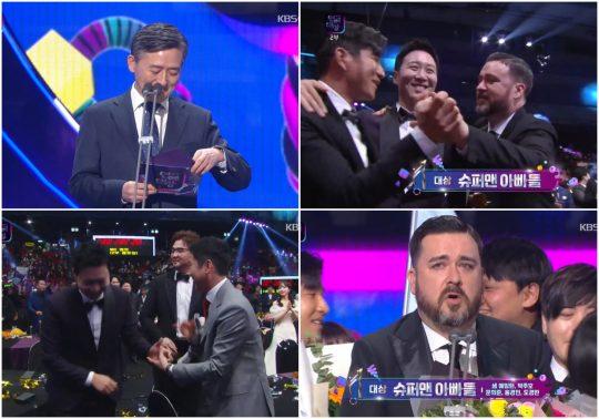 '2019 KBS 연예대상'에서 대상을 받은 '슈퍼맨이 돌아왔다' 아빠들. /사진=KBS