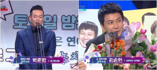 '2019 KBS 연예대상'에서 최우수상을 받은 개그맨 박준형(왼쪽)과 배우 김승현. /사진=KBS