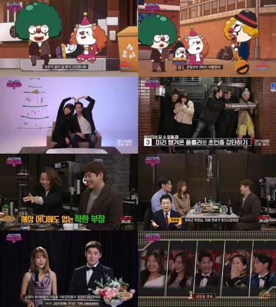 '최신유행 프로그램2' 방송 캡처. /사진제공=XtvN