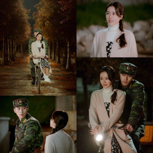 '사랑의 불시착' 스틸. /사진제공=tvN