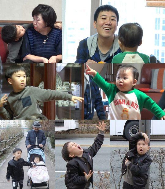 '슈퍼맨이 돌아왔다' 도경완 가족. /사진제공=KBS2