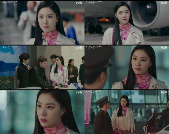 사진=tvN 토일드라마 '사랑의 불시착' 영상 캡처