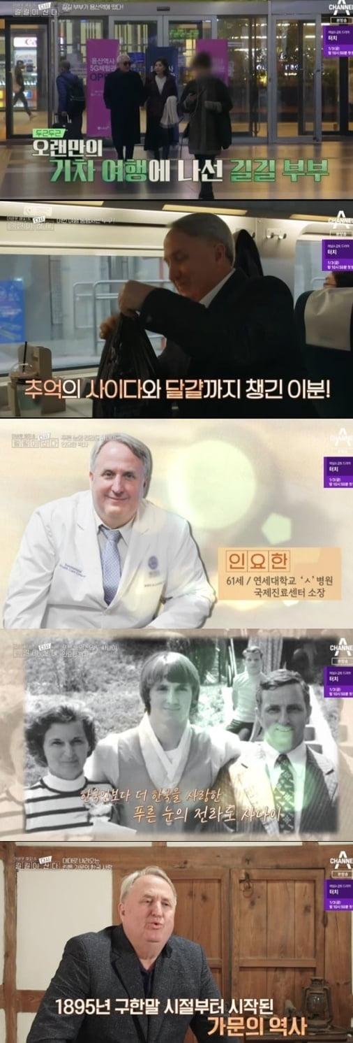 '어바웃 해피&길길이 다시 산다'(사진=방송 화면 캡처)