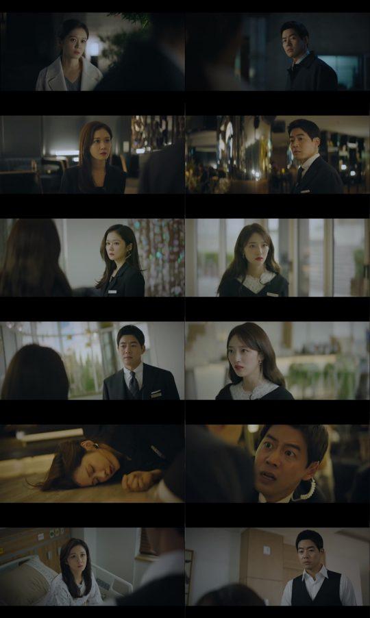 사진=SBS 'VIP' 방송분 캡처