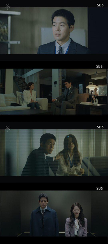 사진=SBS 'VIP' 방송 캡처