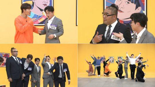 JTBC '괴팍한 5형제' 방송화면. /