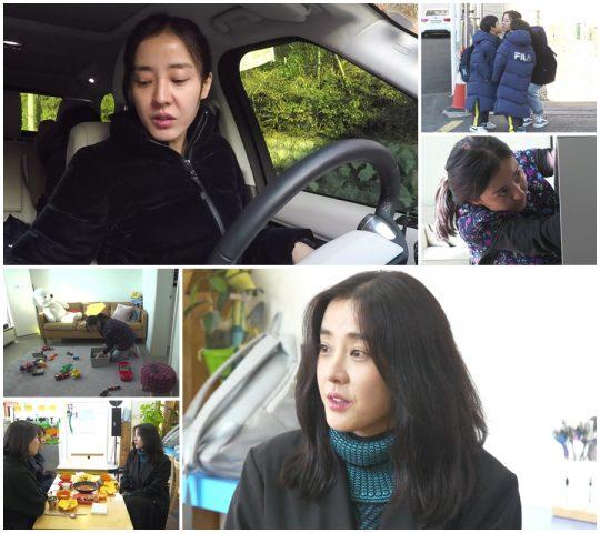 배우 박은혜. / 제공=MBN '우리 다시 사랑할 수 있을까'