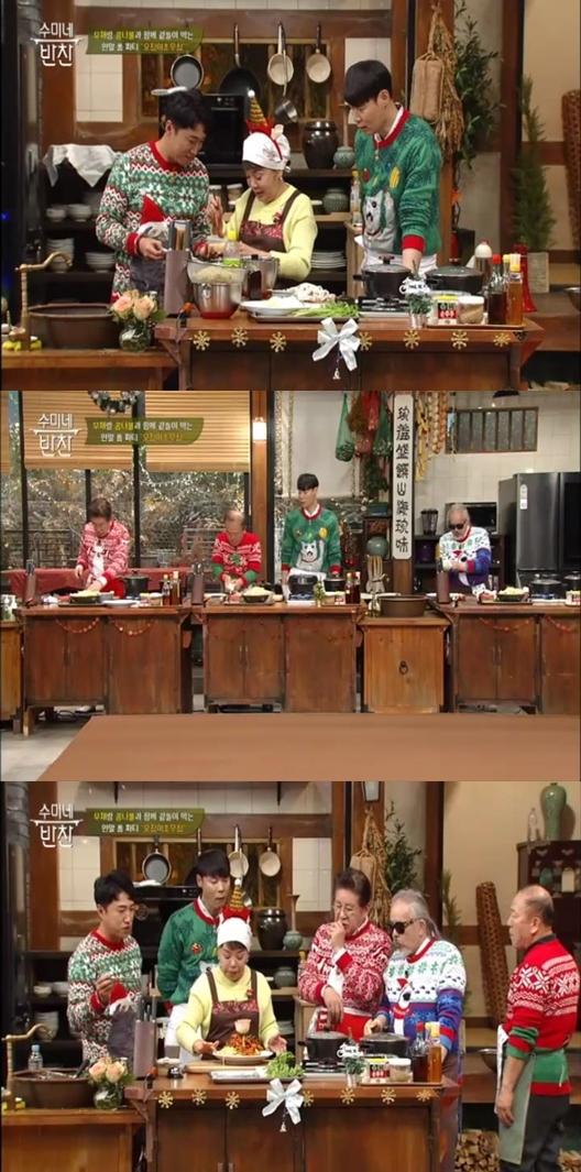 제공=tvN '수미네 반찬'