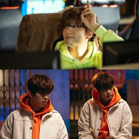 제공=KBS2 '99억의 여자'