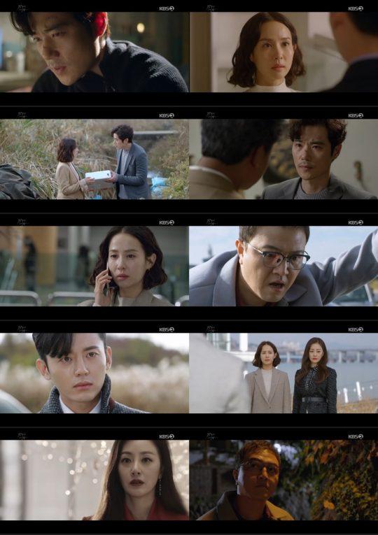 '99억의 여자' / 사진=KBS 방송화면