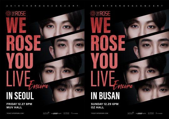 밴드 더로즈 콘서트 포스터 / 사진제공=제이앤스타컴퍼니