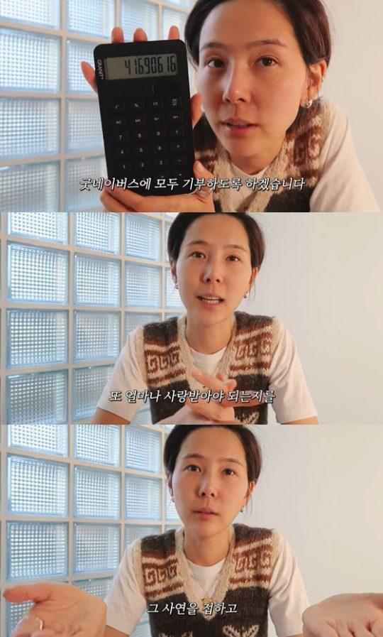 사진=김나영 유튜브 영상 캡처.