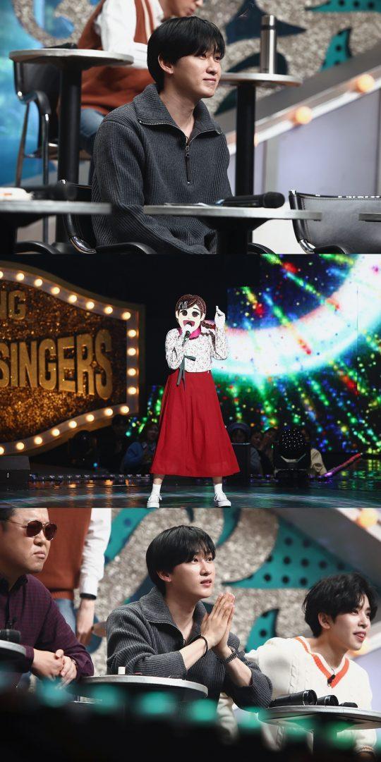'복면가왕' 슈퍼주니어의 은혁 / 사진제공=MBC