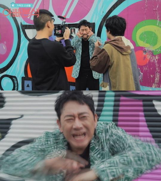 '아빠본색' 전광렬 (사진=채널A)