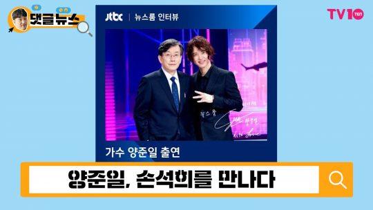 [댓글 뉴스] '탑골 GD' 양준일, 빅뱅 GD와 듀엣 가자!