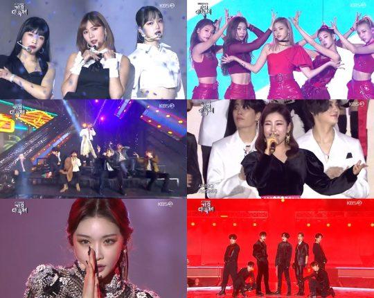 '2019 KBS 가요대축제' / 사진=KBS2 방송화면