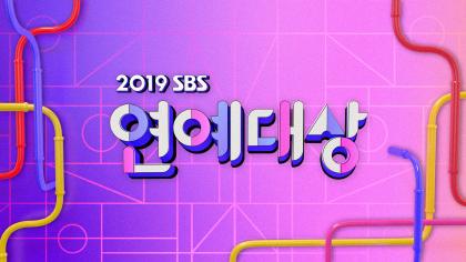 SBS 연예대상 로고