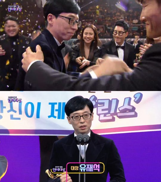 [2019 SBS 연예대상] 대상 수상자 유재석./ 사진=방송화면