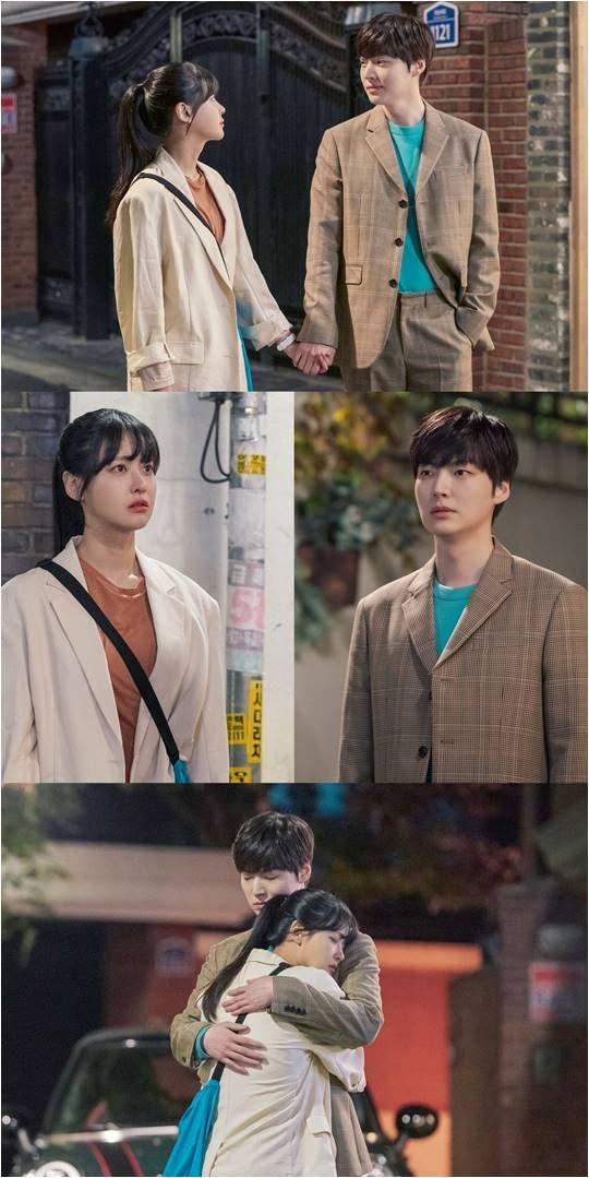 MBC 드라마 '하자있는 인간들'./ 사진제공=MBC
