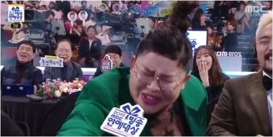 29일 방영된 MBC '2019 방송연예대상' 방송화면.