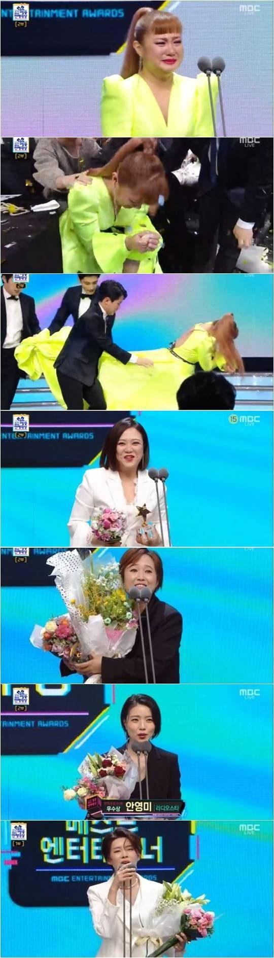 29일 저녁에 시작해 30일 자정 넘어서까지 방영된 MBC '2019 방송연예대상' 방송화면 캡처.