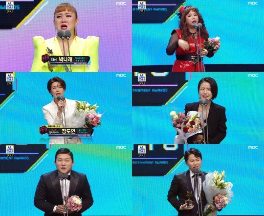 '2019 MBC 방송연예대상' 박나래, 홍현희, 장도연, 안영미, 조세호, 양세형./ 사진=방송화면