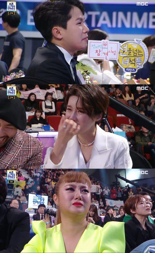 '2019 MBC 방송연예대상'에 참석한 양세형(위부터), 장도연, 박나래./ 사진=방송화면