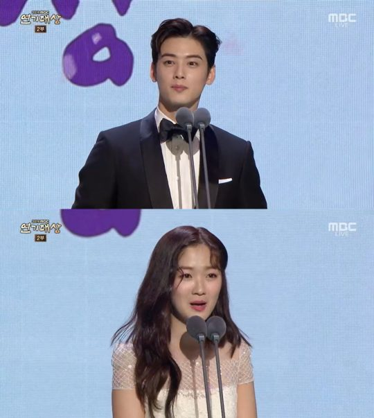 사진='2019 MBC 연기대상' 방송 화면 캡처.