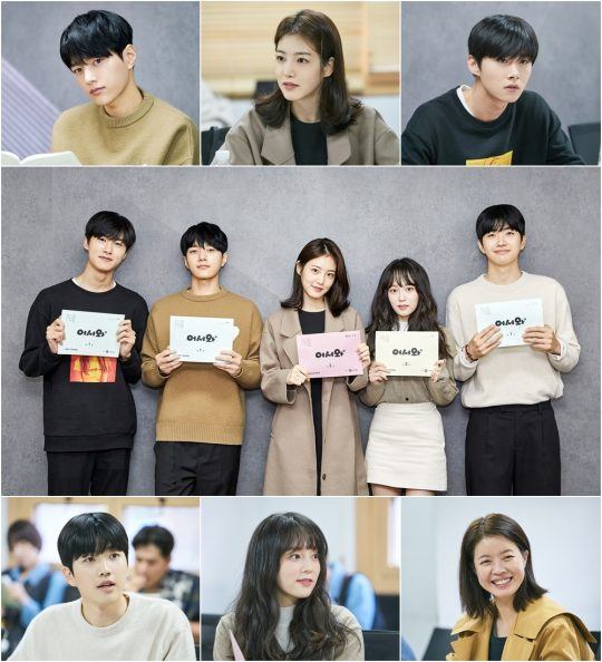 KBS2 새 수목드라마 '어서와' 배우 김명수, 신예은, 서지훈, 강훈, 윤예주 / 사진제공=KBS