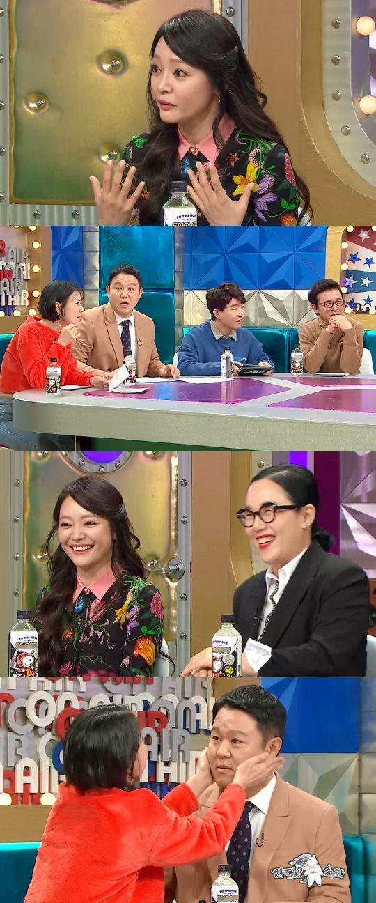'라디오스타' 김소현(첫 번째 사진). 사진제공=MBC